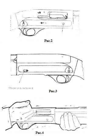 использование МЦ 21 12