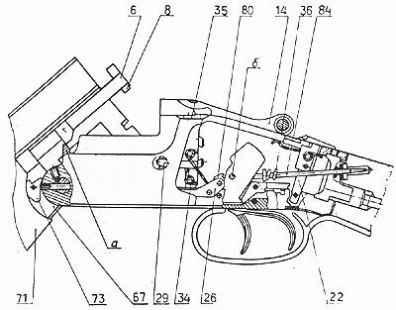 Схема механизмов TОЗ-91-12